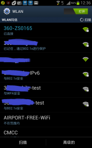WiFi成功连接